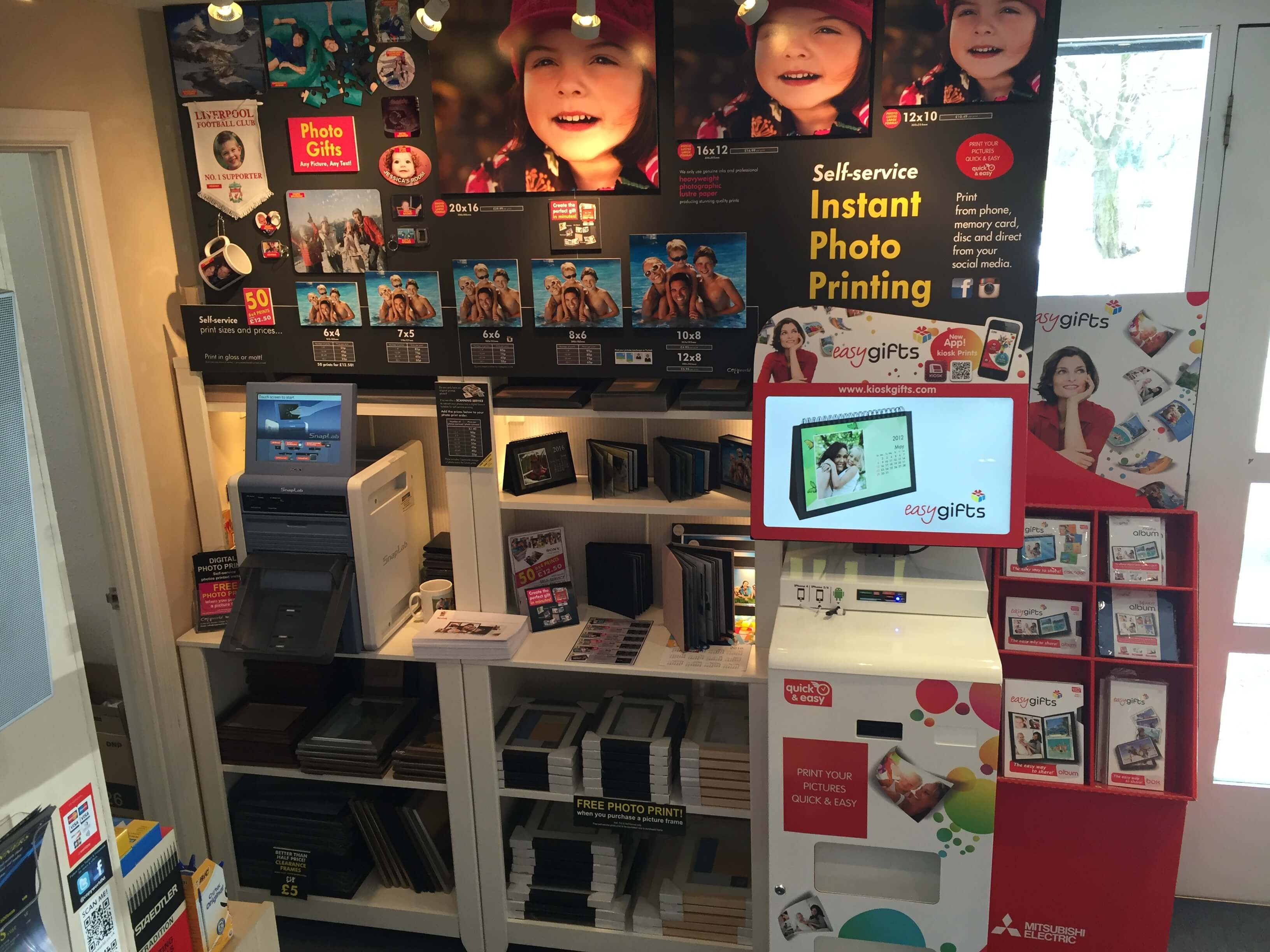 Shop Photo Printer